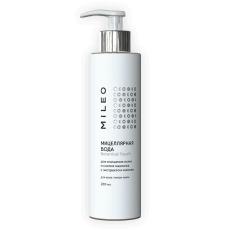 Молочко для очищения кожи и снятия макияжа Botanical Touch от Mileo