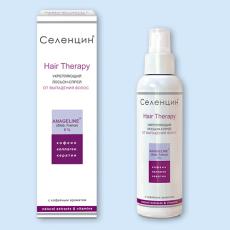 """Укрепляющий лосьон-спрей от выпадения волос """"Селенцин"""" Hair Therapy от Алкой-Фарм"""