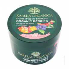 Густое ягодное био-мыло Organic Berries от Karelia Organica