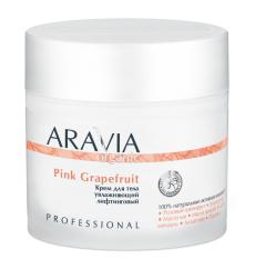 Крем для тела увлажняющий лифтинговый Pink Grapefruit из серии Organic от Aravia