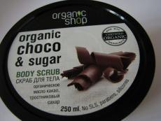 """Сахарный скраб для тела """"Бельгийский шоколад"""" от Organic Shop"""