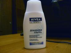 Средство для удаления устойчивого макияжа Демакияж Ультра от Nivea