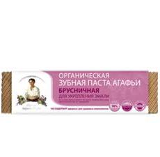 Органическая брусничная зубная паста для укрепления эмали от Рецепты бабушки Агафьи