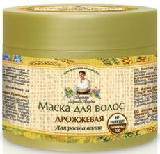 Маска для волос Дрожжевая от Рецепты бабушки Агафьи