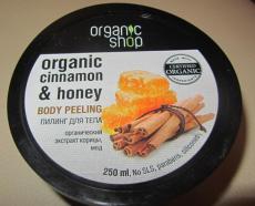 """Пилинг для тела """"Медовая корица"""" от Organic Shop (1)"""