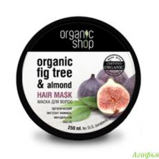 """Маска для волос """"Греческий инжир"""" от Organic Shop"""