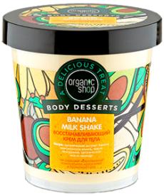 Крем для тела Восстанавливающий Banana Milk Shake Body Desserts от Organic Shop