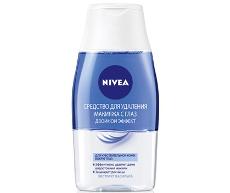 Средство для удаления макияжа с глаз Двойной эффект от Nivea