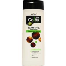 """Шампунь и бальзам для окрашенных волос """"Спасатель цвета"""", линия """"Color Lux"""" от Bielita"""
