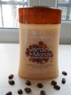 """Кремовый гель для душа """"Бразильский кофе"""" от Yves Rocher"""