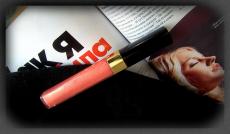 Блеск для губ Levres Scintillantes (оттенок № 126) от Chanel