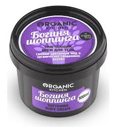 """Смягчающий крем для тела """"Богиня шоппинга"""" от Organic Kitchen"""