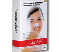 Полоски для глубокого очищения пор лица от Purederm