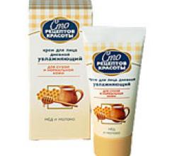 """Крем для лица дневной увлажняющий для сухой и нормальной кожи """"Мед и молоко"""" от Сто рецептов красоты"""