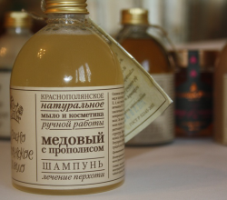 """Шампунь """"Медовый с прополисом"""" от Краснополянское мыло"""