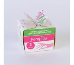 """Солевая ванночка для ногтей с жасмином """"Кокетка"""" от Pompidu"""