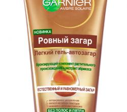Легкий гель-автозагар Аmbrе Solaire Ровный загар от Garnier