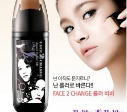 BB-крем Face Change Liquid Roller BB от Holika Holika