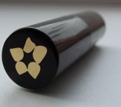 Кремовая губная помада с эффектом блеска Rouge Desir (оттенок № 314 Libido) от Л'Этуаль