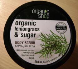"""Скраб для тела """"Прованский лемонграсс"""" от Organic Shop"""