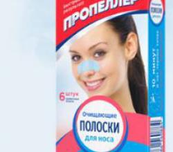 Очищающие полоски для носа Классические от Пропеллер