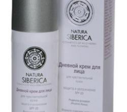 """Дневной крем для чувствительной кожи """"Защита и Увлажнение"""" от Natura Siberica"""