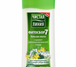 """Бальзам-маска для поврежденных волос """"Фитосбор 7"""" от Чистая Линия"""