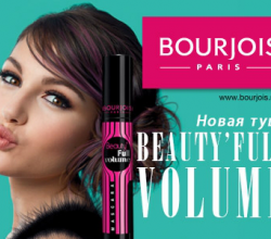 """Объемная тушь для ресниц """"BeautyFull"""" black от Bourjois"""