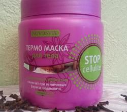 Термо маска для тела со специями Stop cellulite от Novosvit