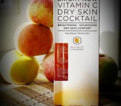 Сыворотка придающая сияние Bright Now Vitamin C от Lumene