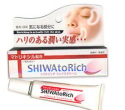 Крем от мимических морщин Shiwa to Rich Eye and Lip Cream от HADA RIKI