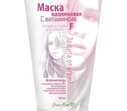 Бактерицидная каолиновая маска для лица с витамином F от Green Mama