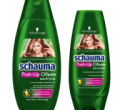 Шампунь+бальзам Schauma Push Up Объем от Schwarzkopf