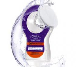 Гель для умывания глубокое очищение Pure Zone от L'Oreal