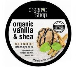 "Масло для тела ""Крем-брюле"" от Organic Shop"
