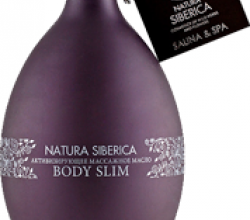 Активизирующее массажное масло от Natura Siberiсa