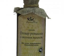 Шампунь отвар ромашки с овсяным молоком от АромаМир