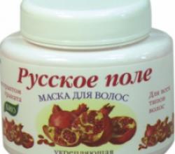 Маска для волос Русское Поле