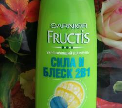 Укрепляющий шампунь Блеск и сила 2 в 1 Fructis от Garnier