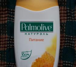 """Гель для душа """"Питание Молоко и мёд"""" от Palmolive"""