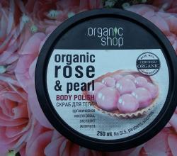 """Скраб для тела """"Розовый жемчуг"""" от Organic Shop"""