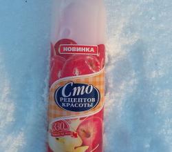 """Крем-гель для душа """"Мягкость и упругость Красное яблоко и ванильный йогурт"""" от Сто рецептов красоты"""