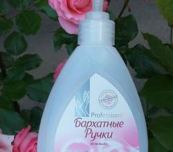 Крем-мыло Бархатные ручки SOS восстановление Professional от Концерн Калина
