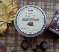 """Сахарный скраб для тела """"Шоколад"""" от Organic Zone"""