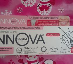 """Зубная паста для чувствительных зубов """"Интенсивное укрепление сверхчувствительных зубов"""" от Innova Sensitive"""
