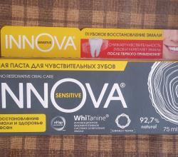"""Зубная паста для чувствительных зубов """"Восстановление эмали и здоровье дёсен"""" от Innova Sensitive"""