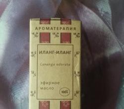Эфирное масло иланг-иланг от Botanika
