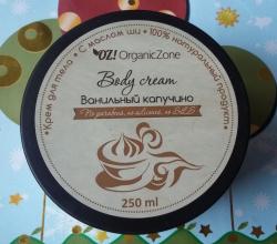 """Крем для тела """"Ванильный капучино"""" от Organic Zone"""
