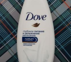 """Крем-гель для душа """"Глубокое питание и увлажнение"""" от Dove"""