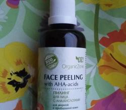 Пилинг для лица с фруктовыми АНА-кислотами для жирной и проблемной кожи от Organic Zone